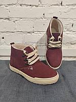 Женские ботинки утепленные стильные Марсала   Размер 36 37 38 39 40 41  