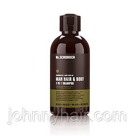 Чоловічий шампунь для волосся та тіла Mr. Смуги навігації Man Hair & Body 2 in 1 250 мл