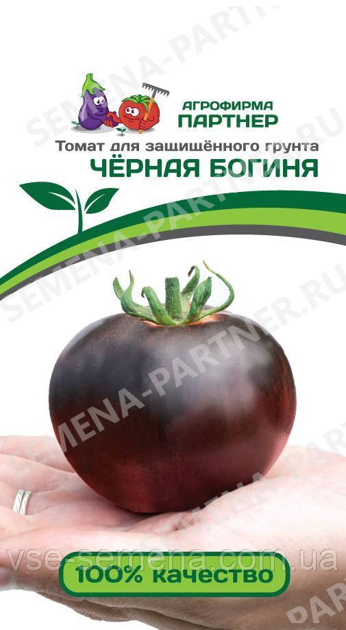 Томат ЧЕРНАЯ БОГИНЯ 10 шт (Партнер)