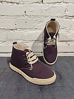 Женские ботинки утепленные стильные Серые   Размер 36 37 38 39 40 41  