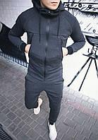 Мужской зимний спортивный костюм утепленный(флис)с капюшоном на манжетах темно-серого цвета Next