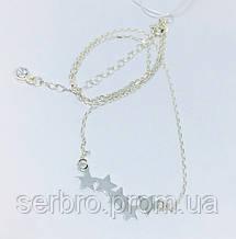 Серебряная цепочка с подвеской Звезды