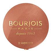 Румяна Bourjois Depuis 1863 №32 (Ambre dor) 2.5 г