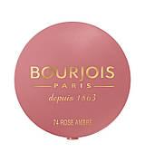 Румяна Bourjois Depuis 1863 №74 (Rose ambre) 2.5 г