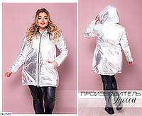 Женская Теплая Куртка Батал черная, серебро, фото 1