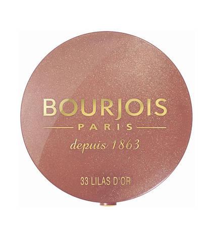 Румяна Bourjois Depuis 1863 №33 (Lilas dor) 2.5 г, фото 2