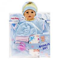 """Одежда для пупса """"Голубой боди"""", кукольный набор,куклы,наборы кукол,куклы для девочек,детская кукла"""
