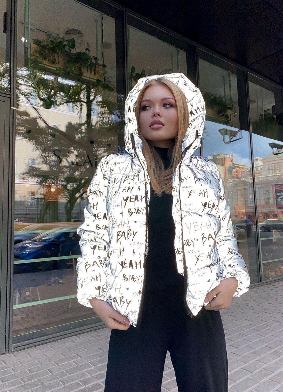 Зимняя светоотражающая короткая женская куртка с буквами и капюшоном (р. 42-48) 84ki516