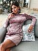 Платье с открытой спиной из бархата с пайеткой (р. 40 - 44) 14ty1707, фото 9