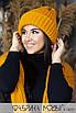 Женский вязаный комплект : шапка с подворотом и шарф с бубонами в расцветках 1sl286, фото 6