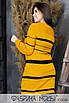 Двухцветное вязаное платье в больших размерах приталенного силуэта (р. 48 - 56) 1uk826, фото 5