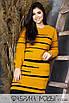 Двухцветное вязаное платье в больших размерах приталенного силуэта (р. 48 - 56) 1uk826, фото 6