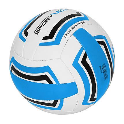 Мяч волейбольный SportVida SV-PA0035 Size 5, фото 2