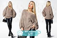 Шикарный теплый свитер крупной вязки L XL XXL XXXL