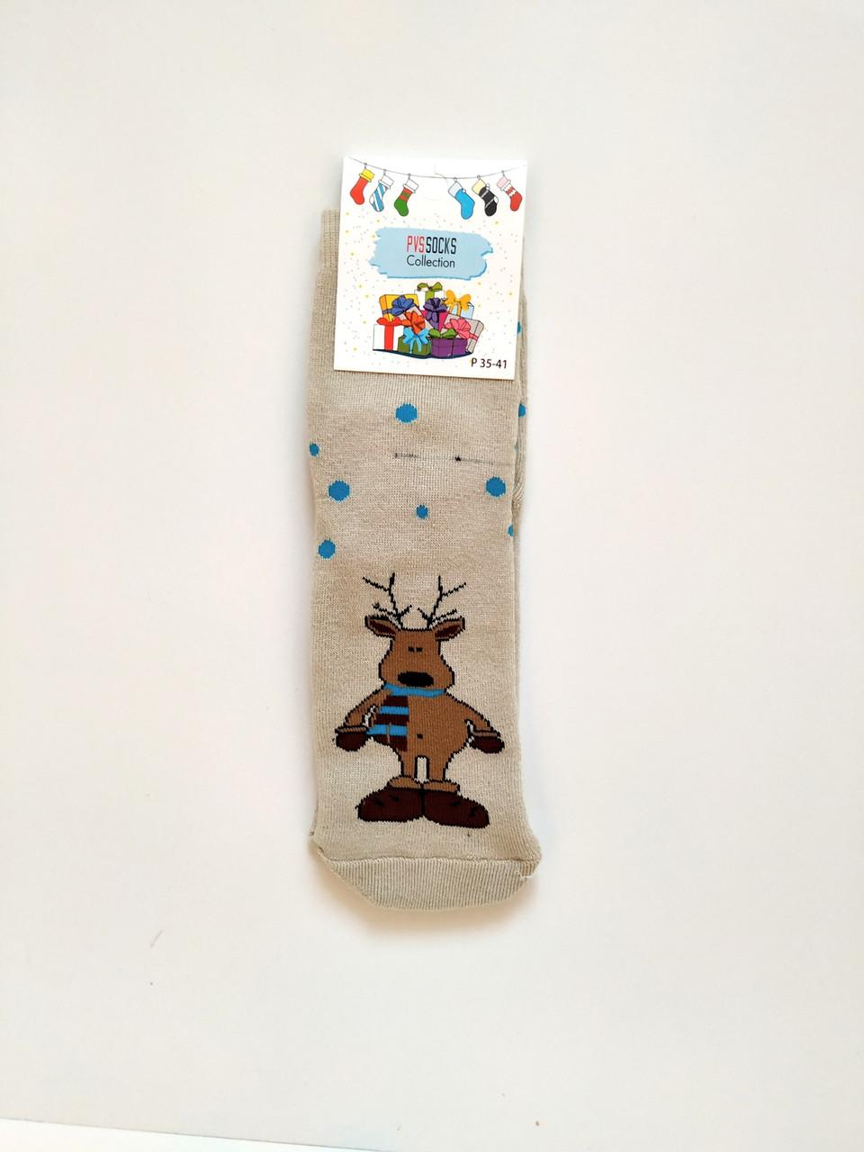 Махровые зимние теплые женские носки с оленем размер 36-41 бежевые 1