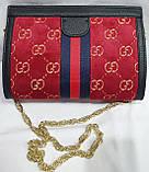 Женская синяя сумка-клатч Gucci из натуральной замши с сертификатом качества 25*18 см, фото 3
