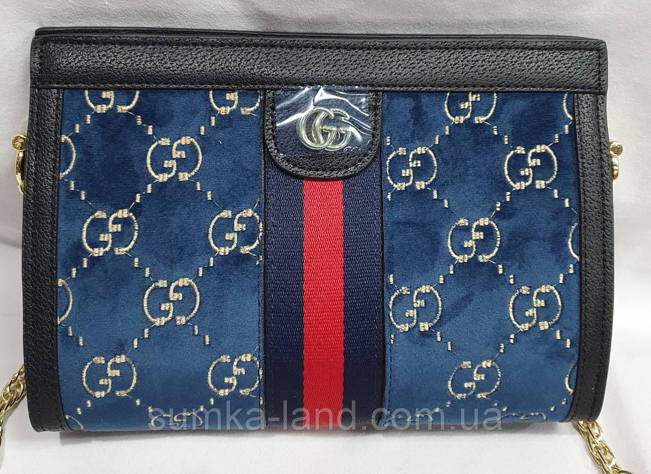 Женская синяя сумка-клатч Gucci из натуральной замши с сертификатом качества 25*18 см