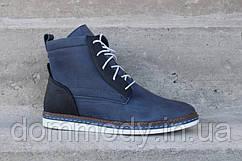 Ботинки мужские Manner blu зимние