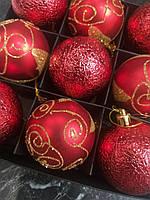 Набор новогодних елочных шаров-игрушек красного цвета, диаметр 6 см, 9 шт в упаковке, цена за упаковку