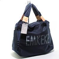 Сумка дорожня, спортивна, пляжна текстильна жіноча темно синя Emkeke 915