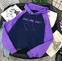 Фиолетовое женское худи из хлопка на флисе с рукавом регланом и надписью (р. 42-46) 76dmde1006, фото 1