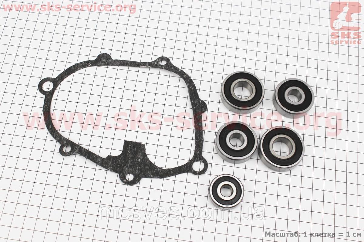 Подшипники редуктора Yamaha SA36J/SA39J к-кт 5шт (6203 2RS-2шт; 6301 2RS-2шт; 6200 2RS) + прокладка