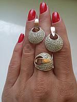 Шикарный гарнитур серебро 925 пробы с вставками золота 375 пробы с цирконами