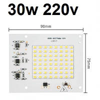 30Вт 220В LED плата светодиодная SMD матрица + драйвер