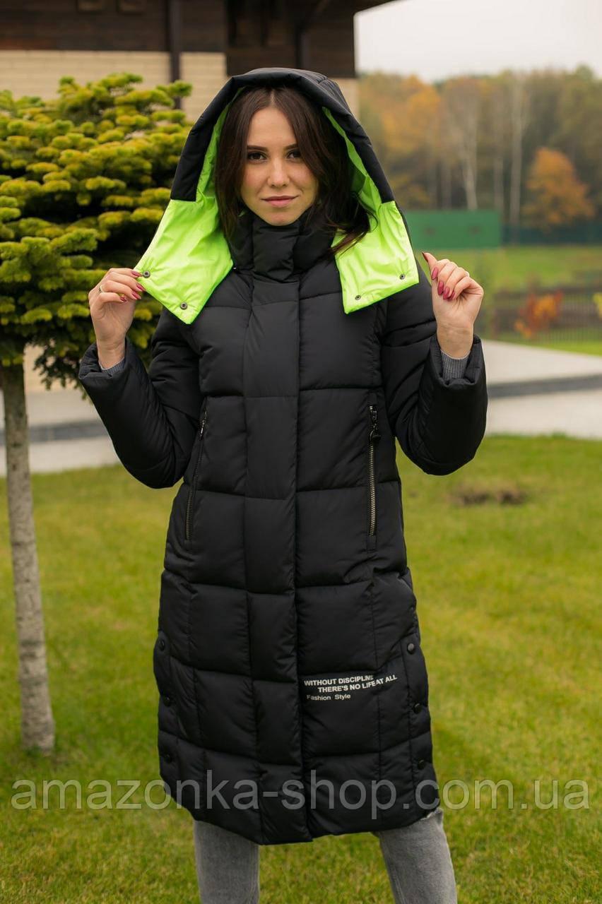 Модная женска куртка с яркими вставками новинка зима 2020- 2021