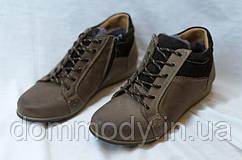 Ботинки мужские из нубука Mountain зимние