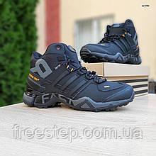Чоловічі зимові кросівки Terrex чорні з помаранчевим
