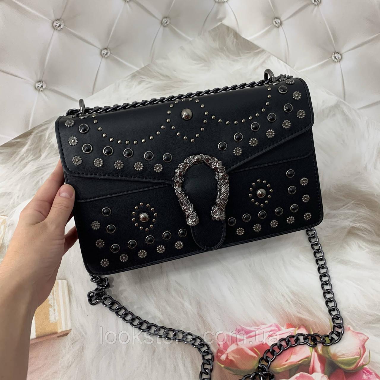 Маленькая женская сумка с заклепками в стиле Гуччи черная