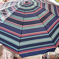 Зонт пляжний 2,6 м Товста спиця, різні кольори