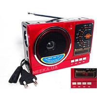 Портативная колонка c радиоприемником и фонариком MERENDA MR-153D+SD+USB