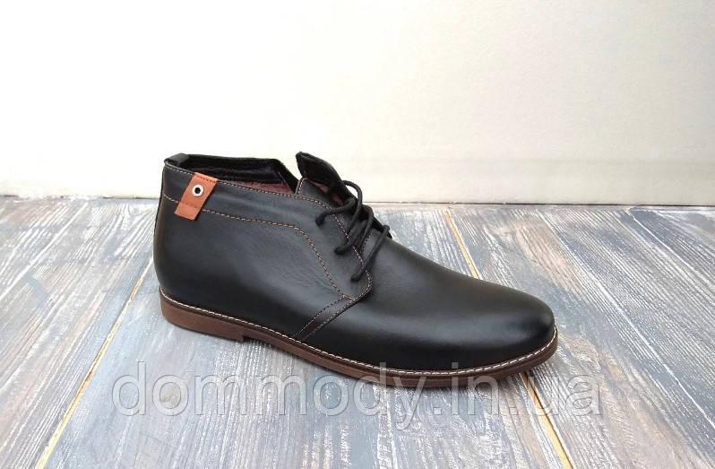 Ботинки мужские коричневого цвета Mountain зимние