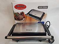 Контактный гриль, Мини гриль WimpeX WX-1064 (750 Вт) гриль прижимной, сэндвичница, фото 1