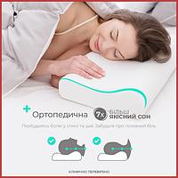Ортопедическая подушка с эффектом памяти Memory Foam Pillow