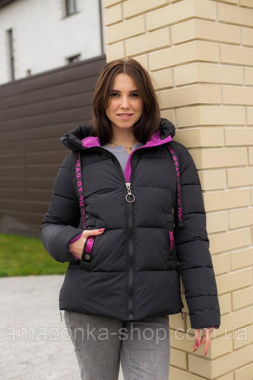 Модная женска укороченая куртка с яркими вставками новинка зима 2020- 2021