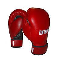 Перчатки боксерские кожвинил Sportko 7 oz