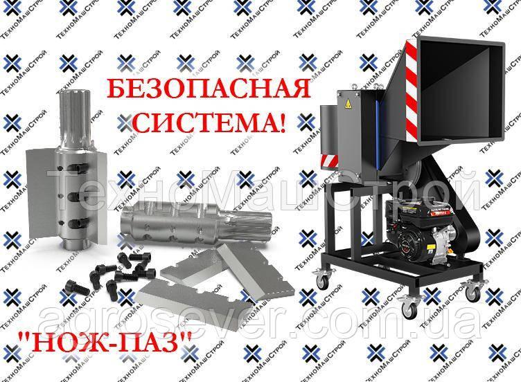 Измельчитель веток ВТР-100 Веткоруб