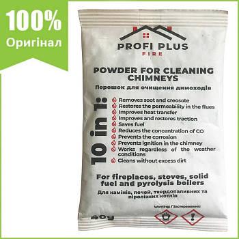 Порошок для очистки дымоходов печей, каминов, твердотопливных и пиролизных котлов Profi Plus (40 г), Бельгия