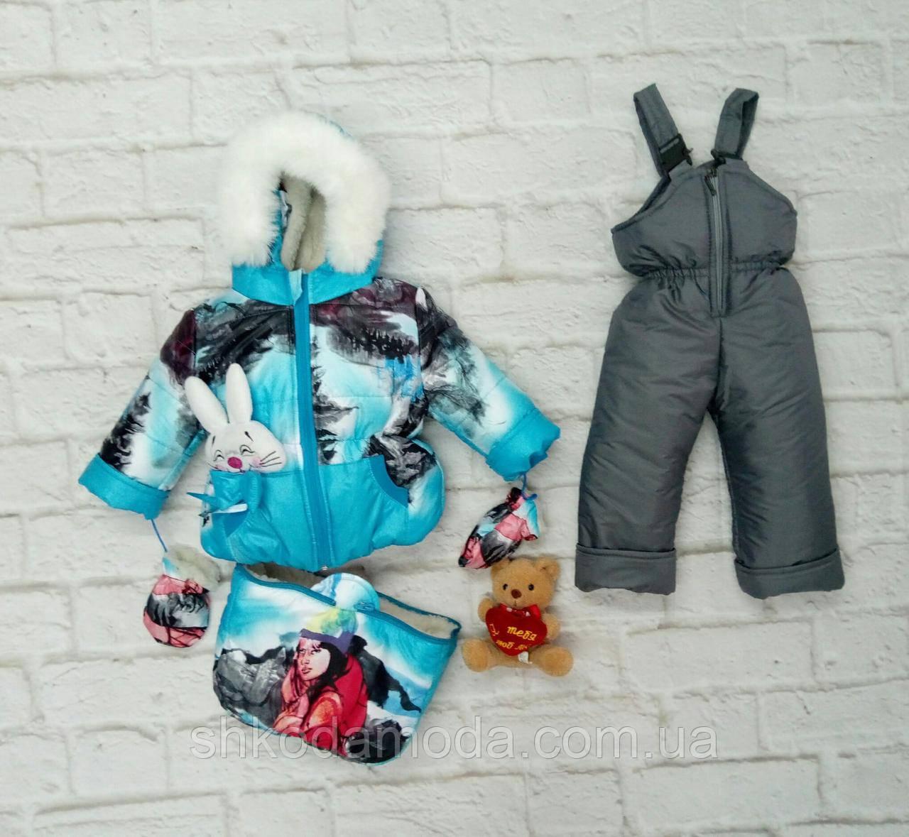 Детский зимний комбенизон трансформер зима