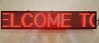 Бегущая строка светодиодная 100 х 20 см красная Wi-Fi, юзби  уличная, фото 1