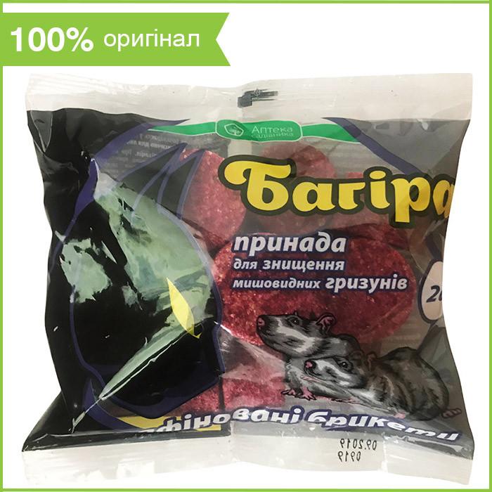 """Парафиновые брикеты для уничтожения крыс и мышей """"Багира"""" (200 г) от Ukravit, Украина"""