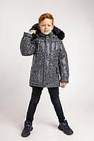 Куртка детская зимняя для мальчика светоотражатель 104-146