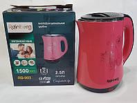 Электрочайник Rainberg RB-903 электрический чайник 2.5 л 1500W, фото 1