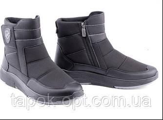 Ботинки мужские Даго Стиль