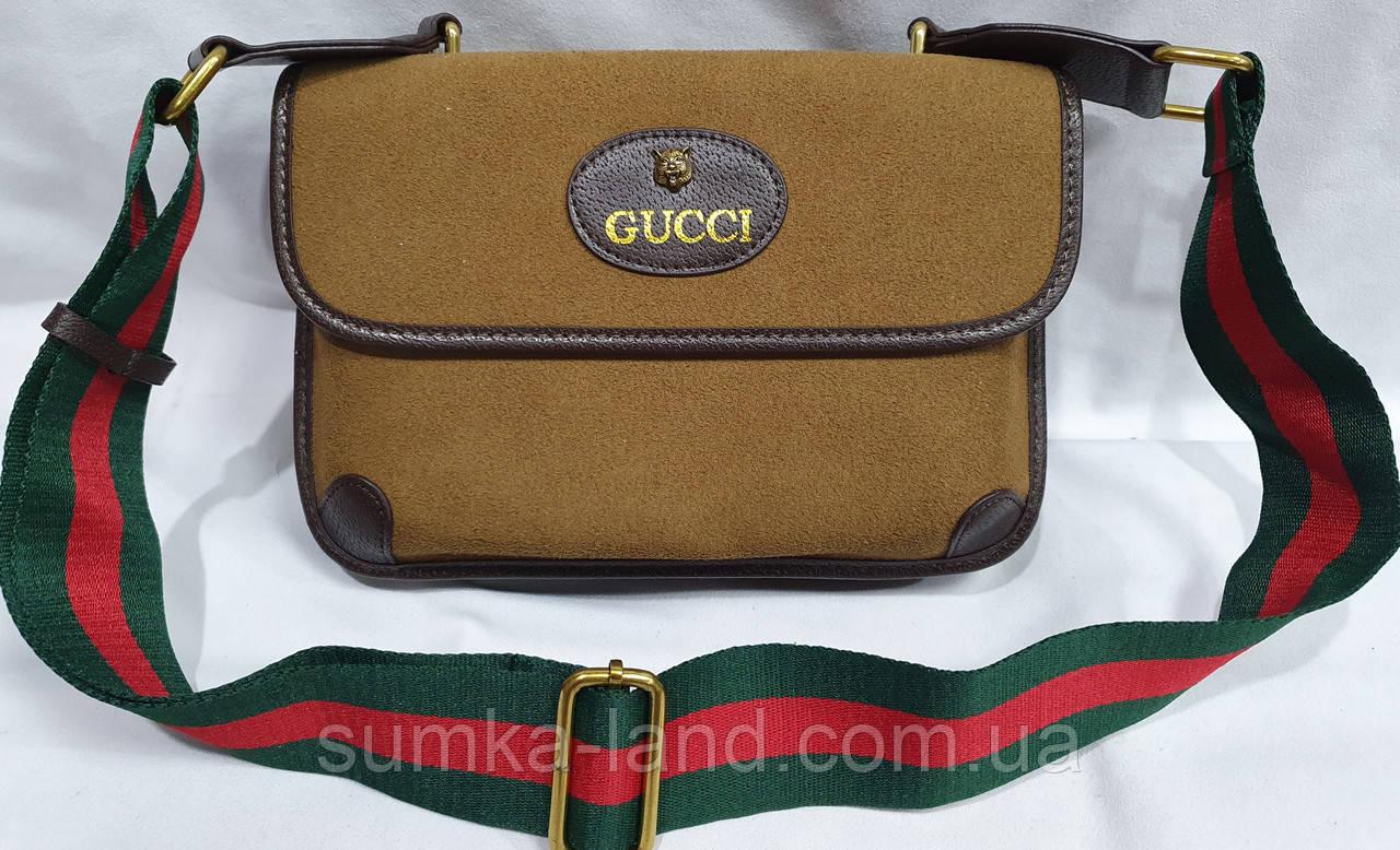 Женская сумка-клатч Gucci из нубука с сертификатом качества 24*17 см