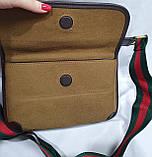 Женская сумка-клатч Gucci из нубука с сертификатом качества 24*17 см, фото 2