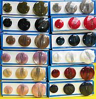 "Пуговица PG560 ""перо"" в 3-х размерах (разные цвета), фото 1"